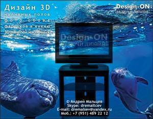Фотообои с изображением дельфинов